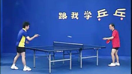 乒乓球技术-发球1