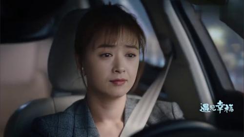 《遇见幸福》-第4集精彩看点 甄开放面试无果做起快车司机