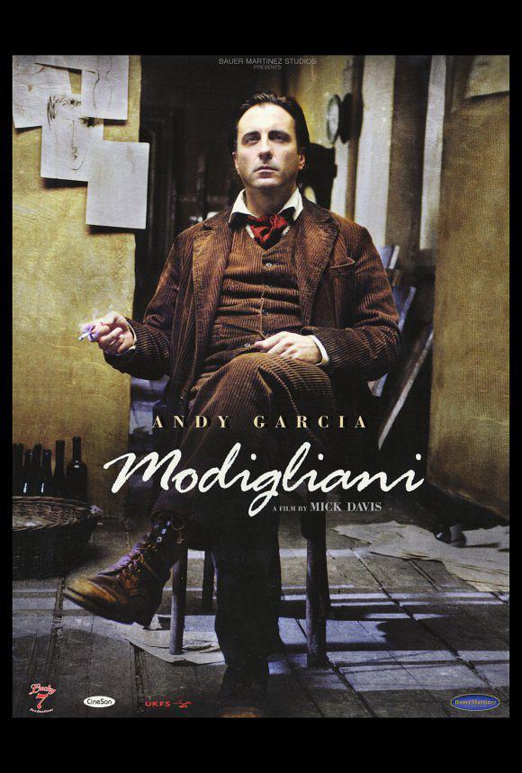 莫迪利亚尼