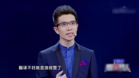 《机智过人第二季》撒贝宁朱广权首次同台,俩段子手笑翻全场!