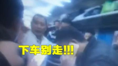 因火车占座起争执,2兄弟竟被人打得血流满面,冲着民警大喊救命