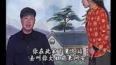 河南戏曲大全豫剧全场戏《女儿哭坟》~酷爽·[流畅]_标清 精彩