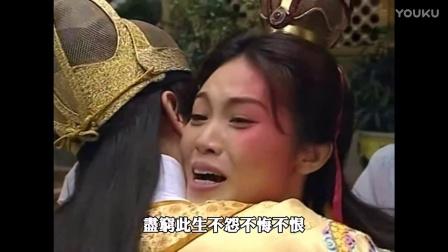 TVB剧集(無頭東宮)-情的代價mv完整版