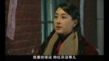北风那个吹:刘青为救帅红兵,答应了联防办队长这个没人性的要求