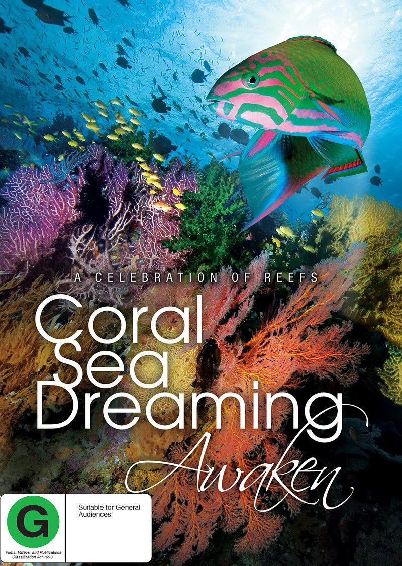 梦幻珊瑚海:唤醒