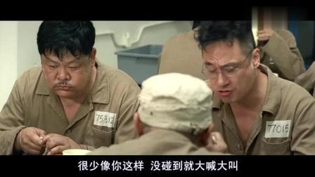 吴镇宇刚进监狱就如此嚣张, 这气场把周围的黑老大都震住了!