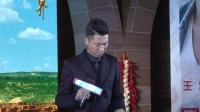 拍客 王雷献唱电视剧《平凡的世界》发布会