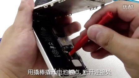 iphone5换电池教程