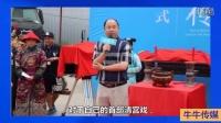 如懿传电视剧全集第1,2集大结局剧透