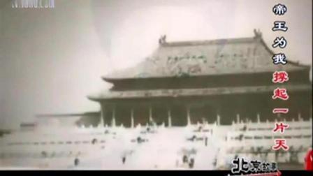 皇室御用建筑工程师, 故宫颐和园天坛都出自他们之手