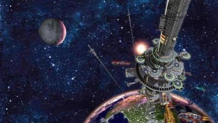 太空电梯要首测了? 到2050年, 日本人全靠它撑门面!