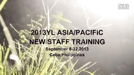 2013 YL NEW STAFF TRAINING苏余年 菲律宾之旅