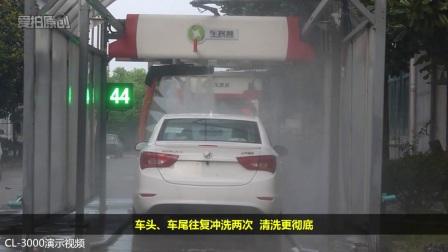 微信启动风干全自动洗车设备价格 无接触洗车设备