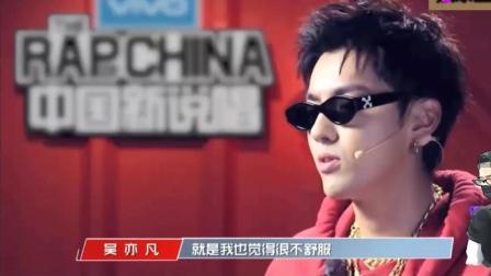中国新说唱:ICE即兴说唱怼女生,这种做法吴亦凡等导师并不认可