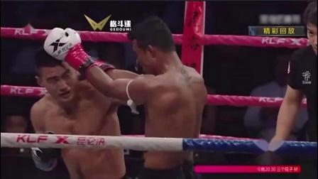 """炸药""""杨茁""""炮轰泰国最硬的男人,夺得昆仑决66金腰带!"""