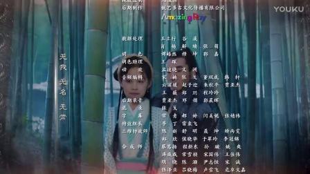 《孤芳不自赏》片尾曲《一枝孤芳》-钟汉良