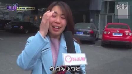 runningman成员在中国人和韩国人心中外貌排行!