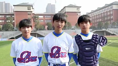 《我们的少年时代》花絮片花  王俊凯 王源