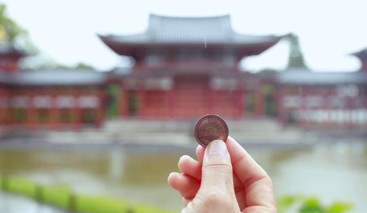 为什么这地方出现在日元硬币上?