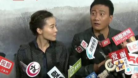 李雪健称胡军老师[每日文娱播报]