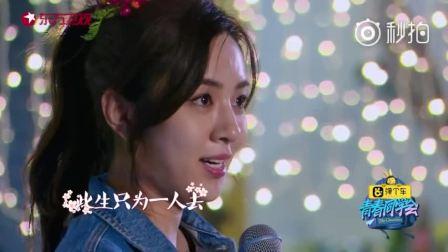 青春同学会王晓晨演唱京剧梨花颂