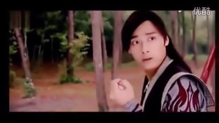 玄幻武侠电视剧《诛仙青云志》预告片