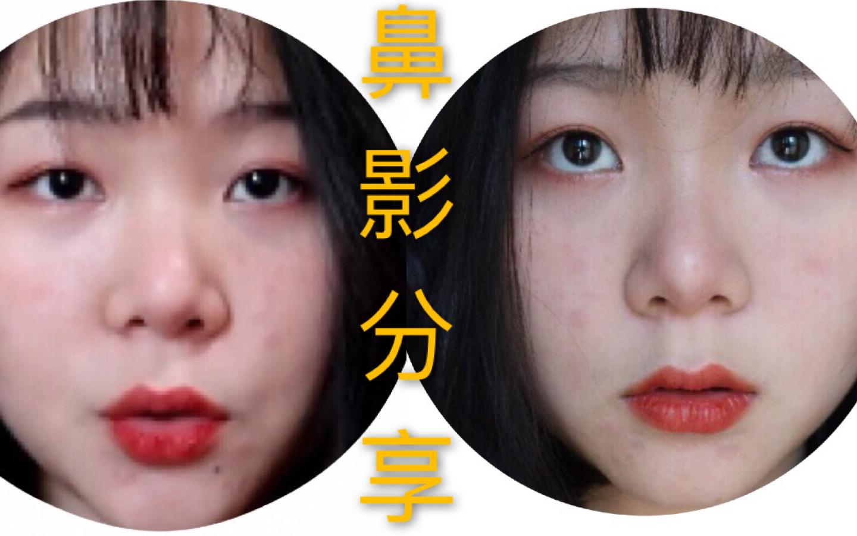 整容级自然鼻影,又塌又宽的鼻梁,肉鼻头如何变精致,学生党福利