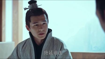 《琅琊榜之风起长林》40集预告片