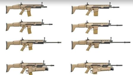 军事科技: 在游戏中最火的步枪, SCAR突击步枪在现实中是什么样的