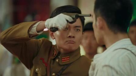 台湾往事, 日本将军用中国人做标靶, 周绍祯眼睁睁看同胞被杀