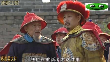 康熙王朝中皇帝对长城的评价:无用之物,永不筑长城!