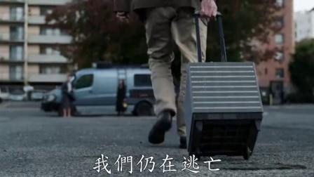 【游民星空】《蚁人2:黄蜂女现身》首支中文预告