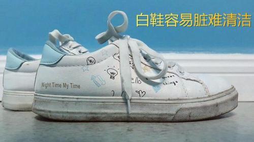 小白鞋太容易脏?教你自制去污剂,刷一刷就能白回来,方法太棒了