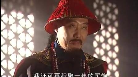 康熙王朝:陈廷敬冒死谏言,龙颜大悦