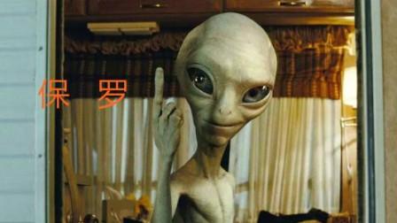 佛性解说美国版疯狂的外星人《保罗》