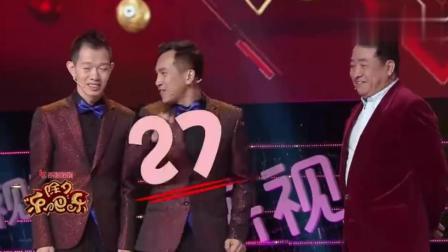 相声有新人:姜昆带陈印泉、金霏表演街舞相声《大腕登场》比郭德纲如何?