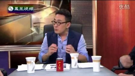 竹幼婷:中国青年女性已成为奢侈品消费主力 - 社会资讯 - 锵锵三人行 - 凤凰视频