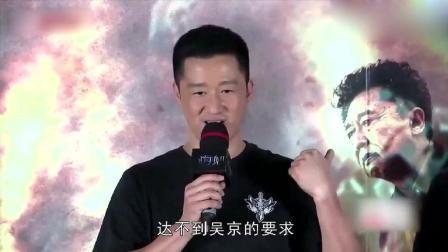《战狼3》演员名单曝光,王宝强加入,唯独他遭吴京拒绝:演技不行!