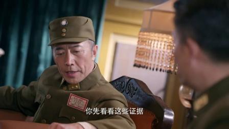 飞哥战队11丁军长拿出证据习武被暂放劳改
