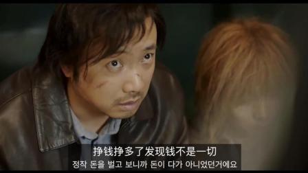 韩国人怎么看《我不是药神》外国人反应