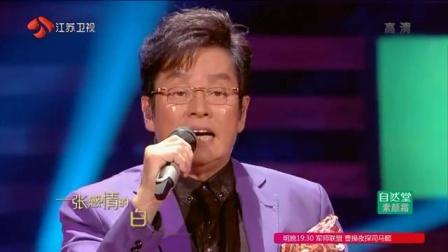 不听你会后悔!谭咏麟唱哭现场观众