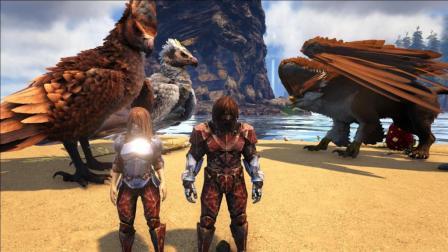方舟生存进化-VS系列三只老鹰VS一只狮鹫