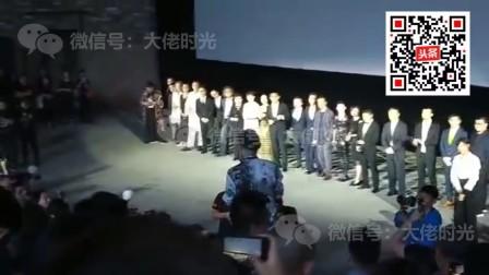崔永元惊现姜文电影《邪不压正》全球首映礼