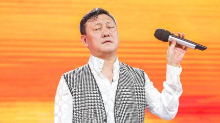 实力派歌手韩磊:向天再借五百年