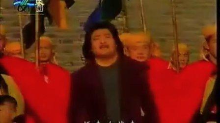 好汉歌(MTV) 刘欢