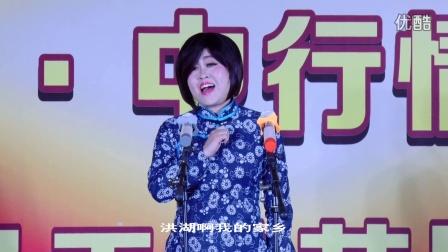 《秋风吹 月儿高》选自秦腔现代戏《洪湖赤卫队》 戏曲演唱--陈莉