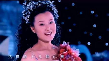 电影插曲《一朵鲜花鲜又鲜》,演唱:刘欢、宋祖英