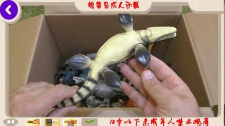 新恐龙盒子玩具剑龙食心虫侏罗纪侏罗纪世界2堕落王国