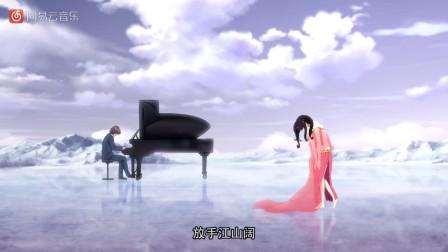 北小堂 - 望仙语《万古仙穹》片尾曲