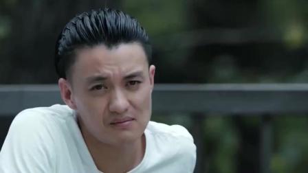 创业时代:罗维团队出内奸起纷争,郭鑫年再遇采访不淡定了
